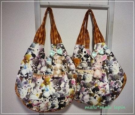 bag_20130201211558.jpg