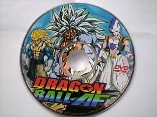 ドラゴンボールAF DVD1