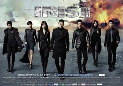 IRIS2ポスター