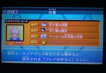 BbnaCOsCIAA8dyp_convert_20131217003923.jpg