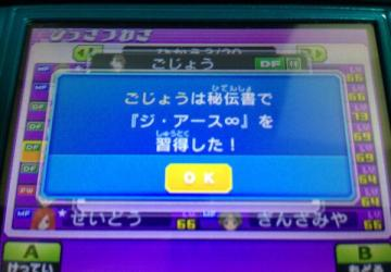 BcY0hbsCUAA6O6A_convert_20131226143826.jpg