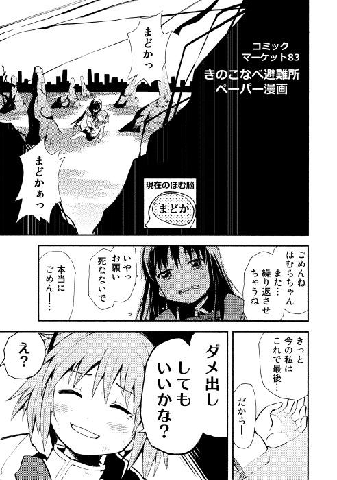 ペーパー見本_1_1