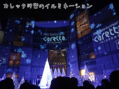 Jae_SLRqlG2xuoo1354366509_1354366742.jpg