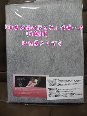 yNgArseXfrctHqr_1351754729_mj.jpg
