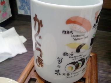 このコップ!ホスィ!!w