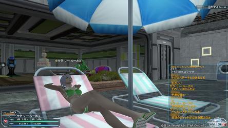 優雅な避暑生活…?