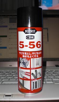 CIMG0694.jpg