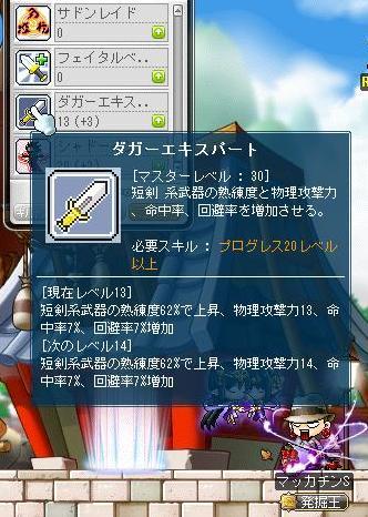 Maple10349a.jpg