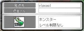 Maple10372a.jpg