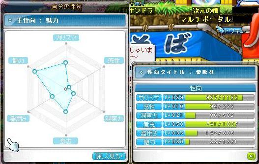 Maple10403a.jpg