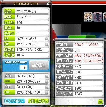 Maple10415a.jpg
