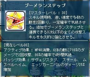 Maple10416a.jpg