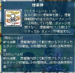 Maple10417a.jpg