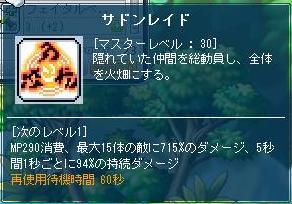 Maple10431a.jpg