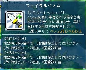 Maple10432a.jpg