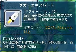 Maple10433a.jpg