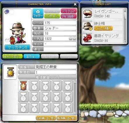 Maple10469a.jpg