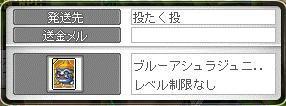 Maple10471a.jpg