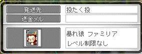 Maple10472a.jpg
