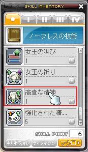 Maple10476a.jpg