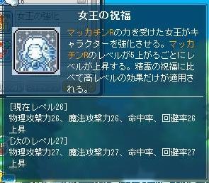Maple10494a.jpg