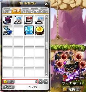 Maple10497a.jpg