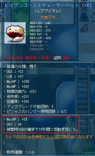 Maple10516a.jpg