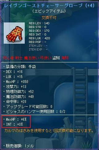 Maple10518a.jpg