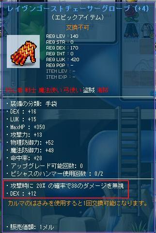 Maple10519a.jpg