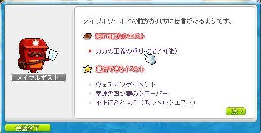 Maple10525a.jpg