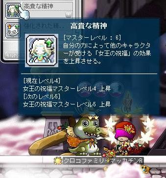 Maple10533a.jpg