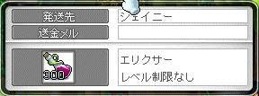 Maple10535a.jpg