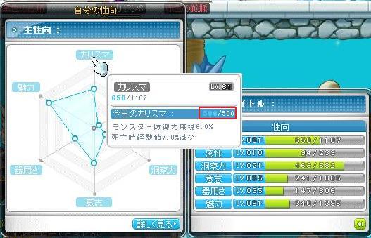 Maple10542a.jpg