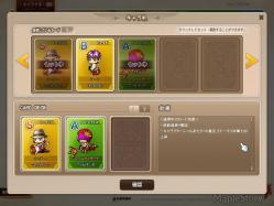 Maple10545.jpg