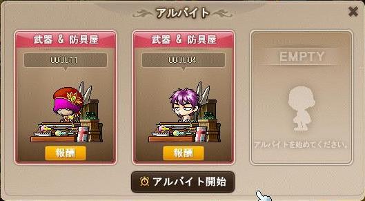 Maple10546a.jpg