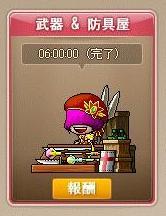 Maple10549a.jpg
