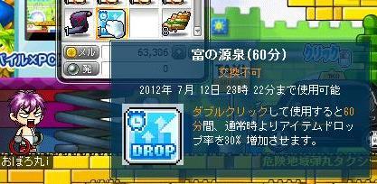 Maple10550a.jpg