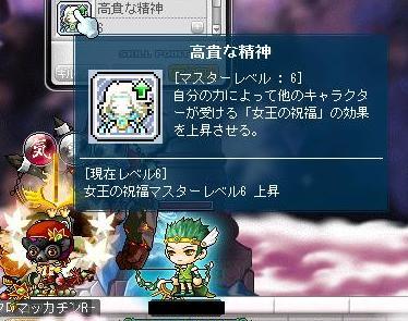 Maple10554a.jpg