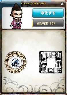 Maple10559a.jpg