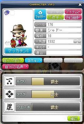 Maple10569a.jpg