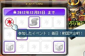 Maple10571a.jpg