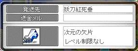 Maple10583a.jpg