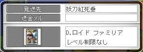 Maple10595a.jpg