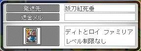 Maple10596a.jpg