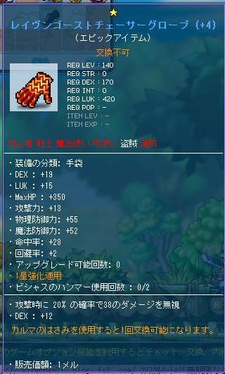 Maple10597a.jpg