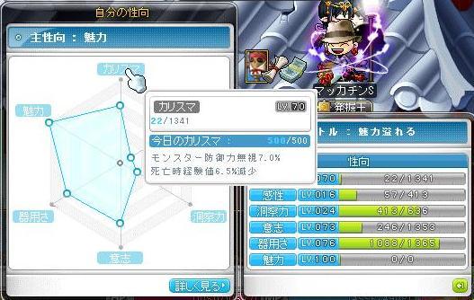 Maple11036a.jpg
