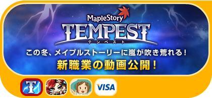 Maple11057a.jpg