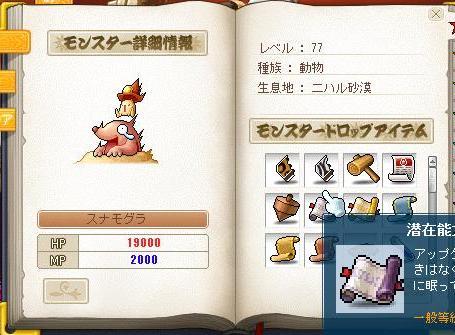 Maple11068a.jpg