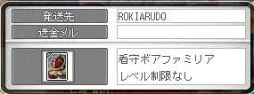 Maple11074a.jpg
