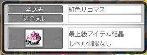 Maple11078a.jpg